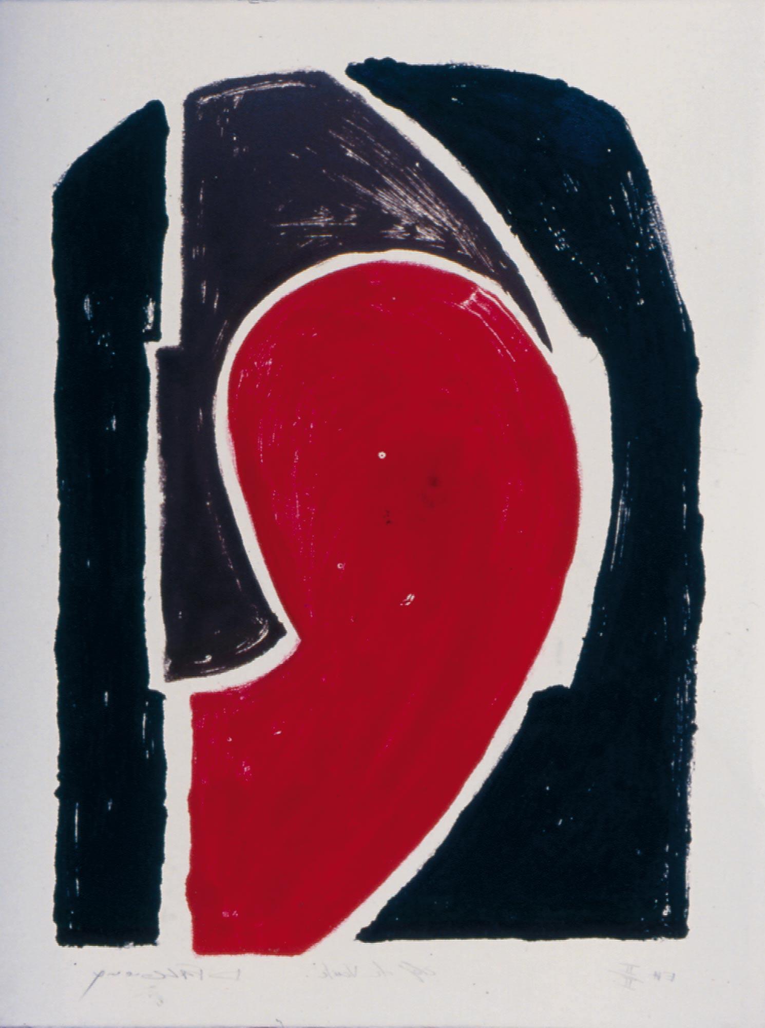 Clef de voute - 1987 – Encre Typographique. 65 x 50 cm. Denis Falgoux. Collection particulière